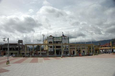 Siguatepeque.jpg